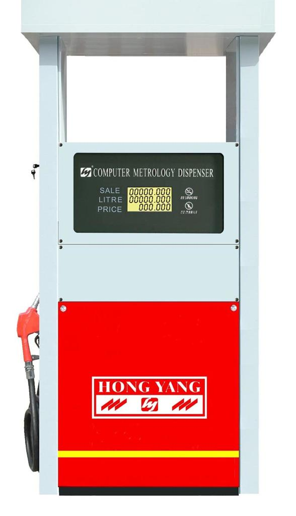 HONG YANG Electronic Fuel Dispenser