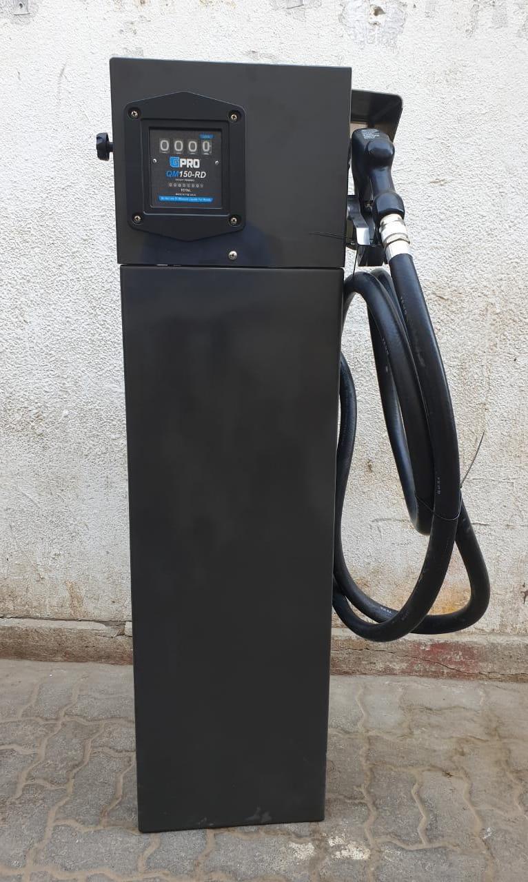 GPRO Fuel Dispenser